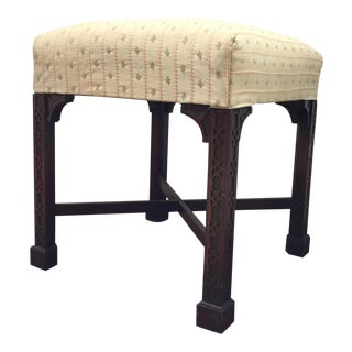 Chinese Chippendale Style Mahogany Stool For Sale