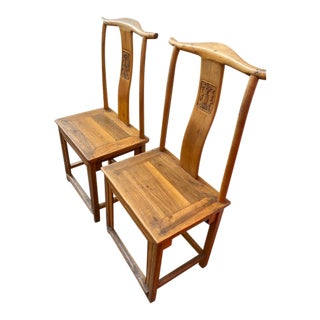 Vintage Ming Style High Back Chinese Wood Dining Chairs - a Pair For Sale