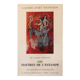 1972 Original Exhibition Poster 'Masters of Printmaking' at Galerie d'Art Matignon, Chagall For Sale