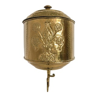 English Brass Repousse Lavabo Wall Decor
