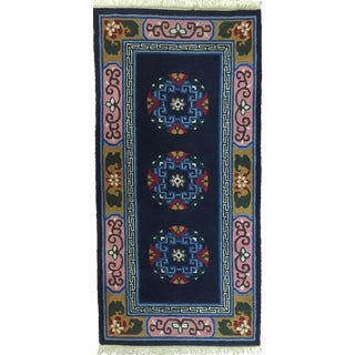Late-20th Century Tibetan Hand-Knotted Rug For Sale