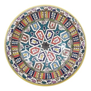 Contemporary Moroccan Hand Painted Pottery Plate, Multi-Color 92 For Sale