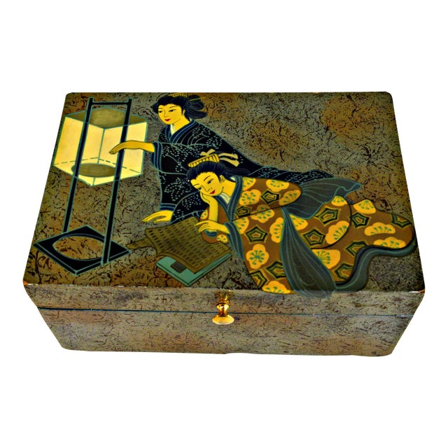 Chinese Motive Trinket Box - Image 1 of 6
