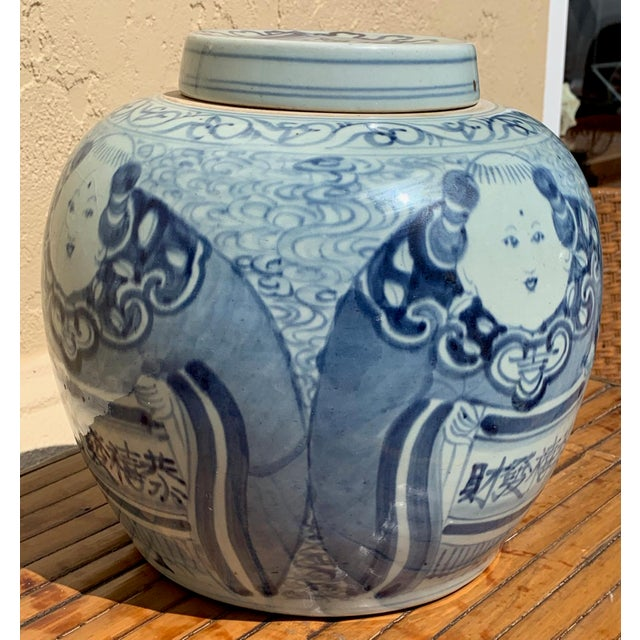 1920s Chinese Blue and White Rice Jar/ Ginger Jar for New Year For Sale - Image 5 of 12