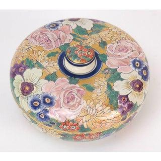 1920s Art Nouveau American Satsuma Pottery Jar Preview