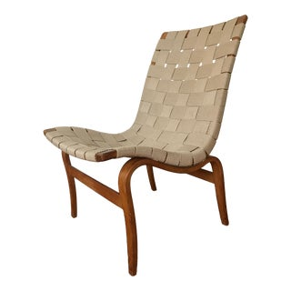 1940s Vintage Bruno Mathsson Eva Chair For Sale