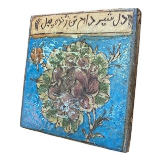 19th Century Glazed Terra Cotta Tile For Sale