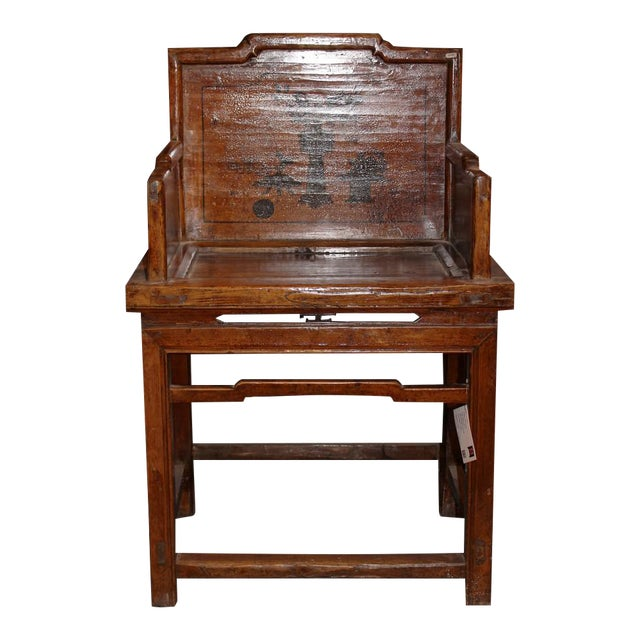 Antique Chinese Arm Chair For Sale