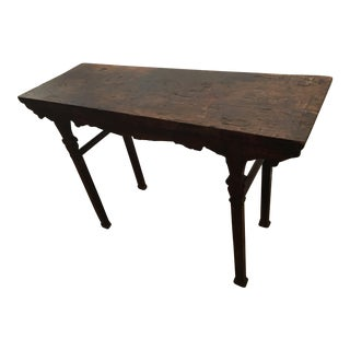 Elm Antique Altar Table