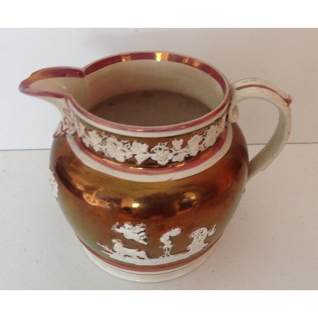 Late 20th Century Late 20th Century English Staffordshire Lustreware Pitcher With Dog and Angel Cartouche For Sale - Image 5 of 5