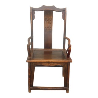 1880s Antique Style Chinese Yoked and High Back Arm Chair For Sale