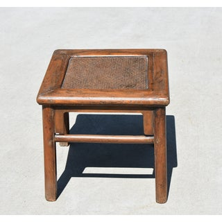 Antique Ming Stool With Rattan Top Preview