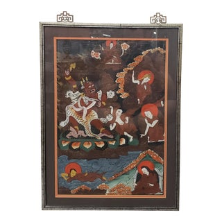Late 19th Century Tibetan Buddhist Wrathful Deity Begtse Framed Thangka Painting For Sale