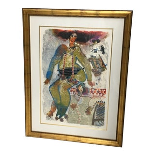 "Modern Cubism ""Je Suis Si Pres je tes Desirs"" Lithograph Signed Theo Tobiasse Souccoth For Sale"