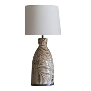 Kelly Wearstler- Visual Comfort Table Lamp (70s Inspired)