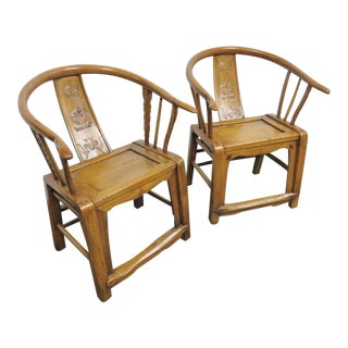 Chinese Carved Horseshoe Back Chairs- a Pair For Sale