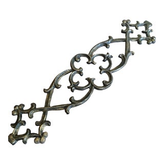 Aged Iron Look Decorative Wall Accent For Sale