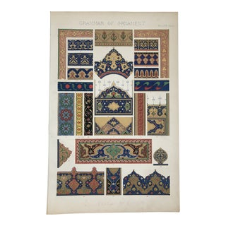 Persian Designs by Owen Jones From Grammar of Ornament For Sale