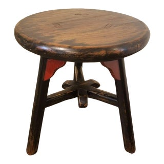 Round Three Legged Chinese Stool For Sale