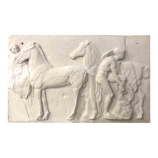 20th Century Parthenon Relief Elgin Marbles Cast Reproduction Sculpted Plaster Block W XV For Sale