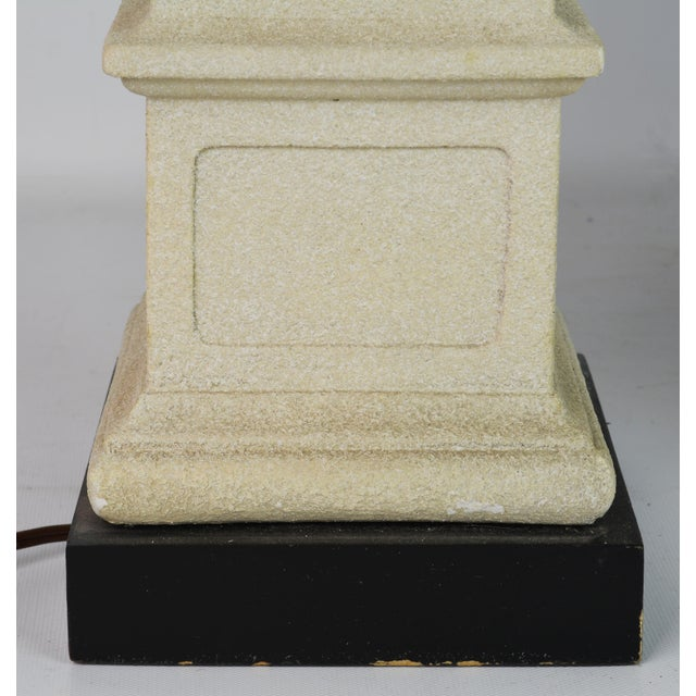 Pair of Vintage Italian Painted Tole Lemon Bush Lamps in Cast Stone Urns For Sale In Miami - Image 6 of 13