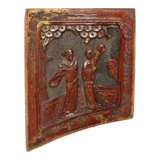 Antique Wood Carving, Garden Tryst, Gilded For Sale