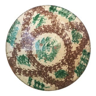 1970s Tamegroute Glaze Green Floret Pattern Couscous Bowl For Sale