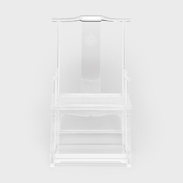 Each limited-edition signed Invisible Administrator's Chair by artist July Zhou is fashioned after a traditional Ming...