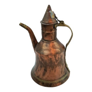 Vintage Middle Eastern Coffeepot or Teapot For Sale