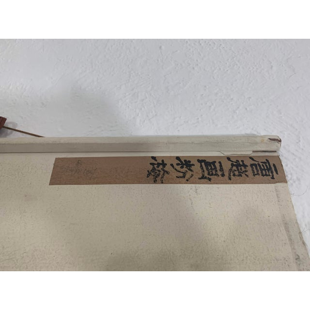 1950s Vintage Cherry Blossom and Moon Chinese Hanging Silk and Paper Scroll For Sale - Image 11 of 13