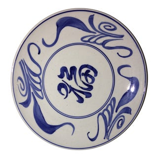 1970s Blue & White Chinese Bowl Decor For Sale