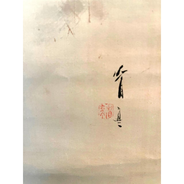 Japanese Ink and Wash Scroll Painting by Watanabe Seitei For Sale - Image 4 of 13