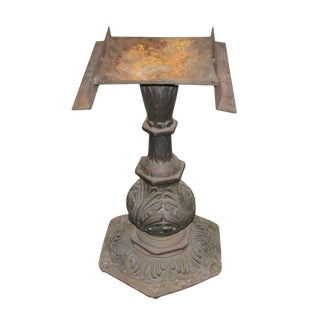 Ornate Cast Iron Pedestal Table Base For Sale
