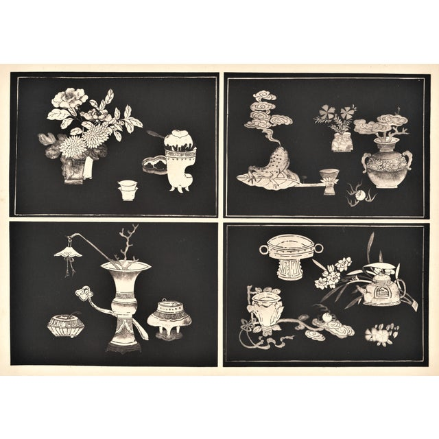 Art Deco Asian Botanical Design Print For Sale - Image 5 of 5