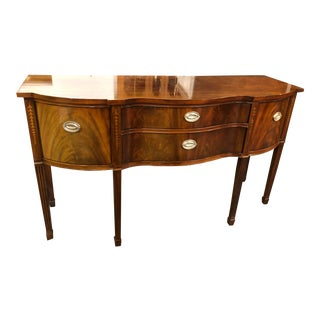 Inlaid Mahogany Hepplewhite Style Sideboard Buffet by Thomasville For Sale