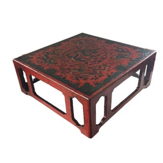 Antique Chinese Enamel Ceremonial Tea Low Table For Sale