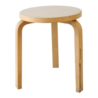 Alvar Aalto Light Gray Stool For Sale