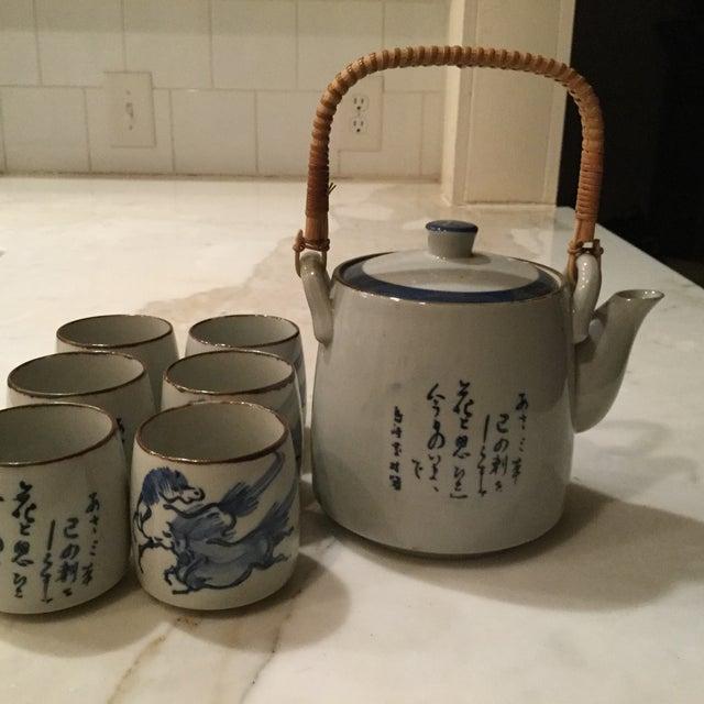 Oriental Tea Set - Set of 7 - Image 2 of 3