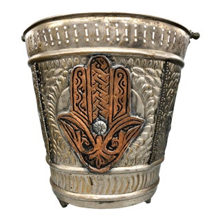 Late 1800s Moroccan Silver Hammam Bucket With Hamsa Design For Sale