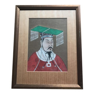 Chinese Emperor Portrait Painting For Sale