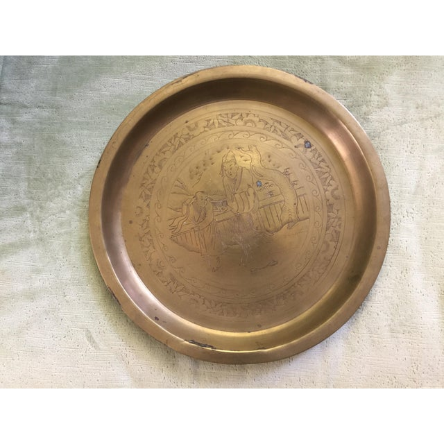 Mid-Century Oriental Brass Etched Tray - Image 2 of 6