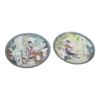 Chinese Maiden Plates - A Pair For Sale