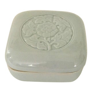 1979 Vintage Tiffany Square Lidded Trinket Box For Sale