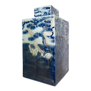 Late 20th Century Chinese Blue and White Porcelain Rectangular Lidded Jar For Sale