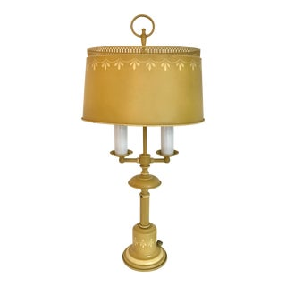 Early 20th Century Vintage Yellow Tole Bouillotte Lamp For Sale