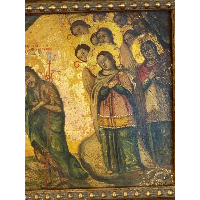 19th Century Russian 18th-19th Century Icon of Anastasis, Later Gitwood Frame For Sale - Image 5 of 12