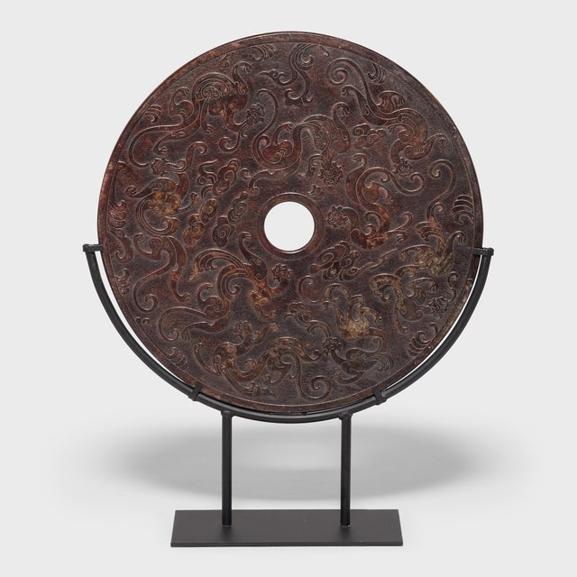 Abstract Celestial Dragon Bi Disc For Sale - Image 3 of 5