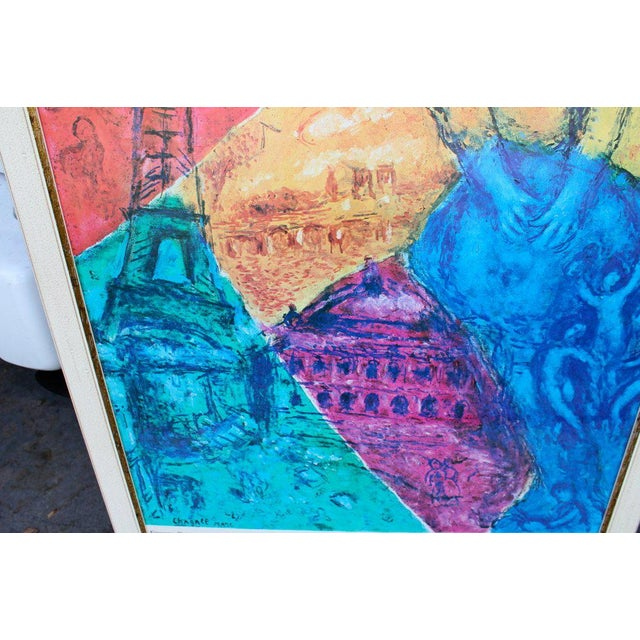 Abstract 1978 Chagall Exhibition Poster For Sale - Image 3 of 7