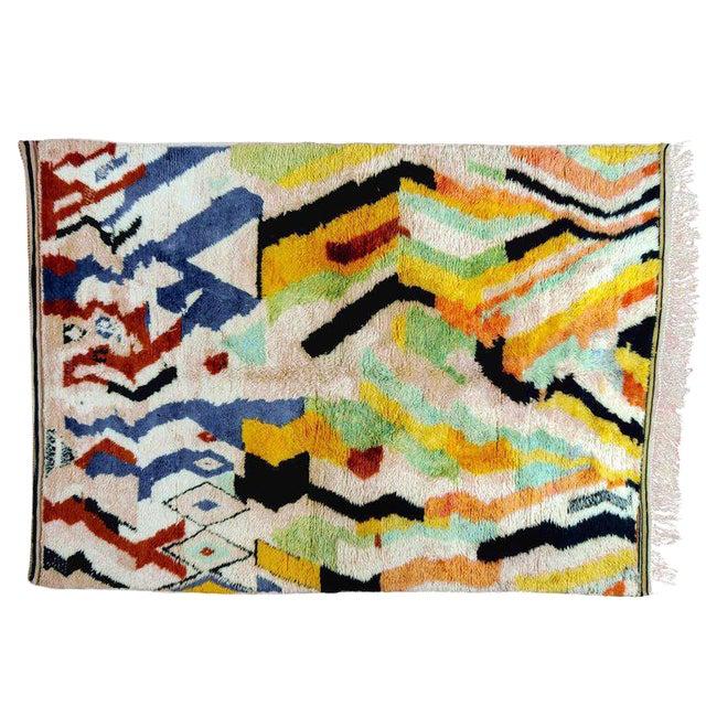 Multi-Color Moroccan Rug - 8′3″ × 11′5″ For Sale