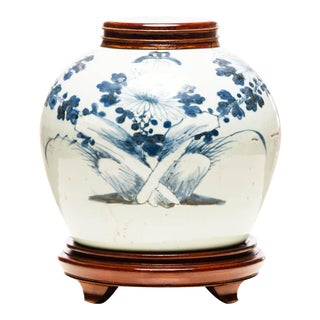 19th Century Blue & White Chinese Ginger Jar With Chrysanthemum Motif on Wood Stand For Sale